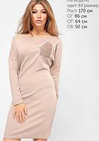 Женское однотонное стеганое платье (3285 lp)