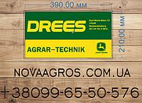 Наклейка на комбайн Agrar-Technik