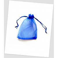 Мешочек из органзы  12 см х 9 см насыщенно-синий (id:700001)