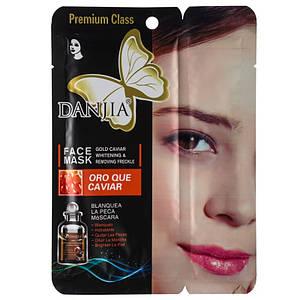 Маска для лица Danjia face mask oro que caviar 015, с красной икрой
