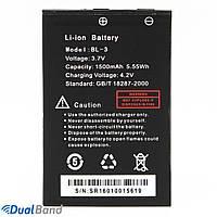 Аккумуляторная батарея для рации Baofeng UV-3R ( BL-3 ) 1500mAh, фото 1