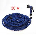 Поливочный шланг  лента для полива X-hose (Икс-Хоз) 30 метров, фото 3