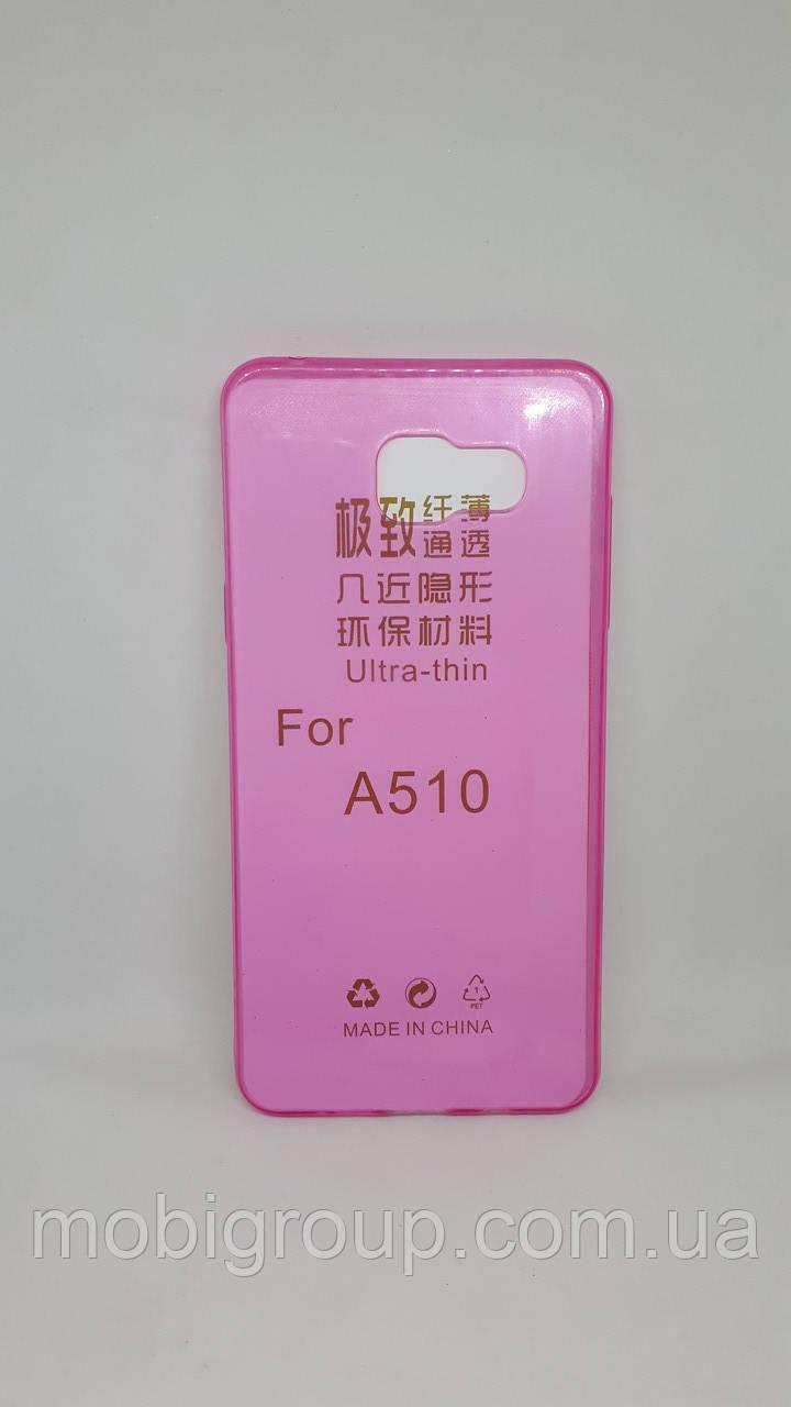 Силиконовый чехол 0,3 мм Samsung A510 (2016)
