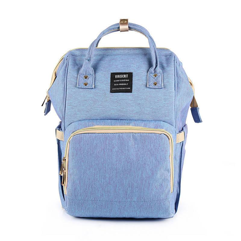 Сумка - рюкзак для мамы Голубой ViViSECRET
