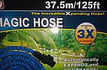 Удлиняющийся шланг для полива Magic Hose (Xhose) 37,5 метров , фото 2