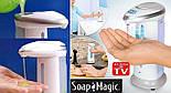 """Дозатор для мыла """"Soap Magic"""", фото 3"""