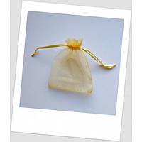 Мешочек из органзы  (12 х 9 см), голден. (id:700022)