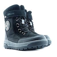 Детская обувь B G в Черкассах. Сравнить цены, купить потребительские ... 0453a6b91ce