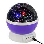Ночник проектор Star Master вращающийся, фото 2