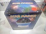Ночник проектор Star Master вращающийся, фото 3