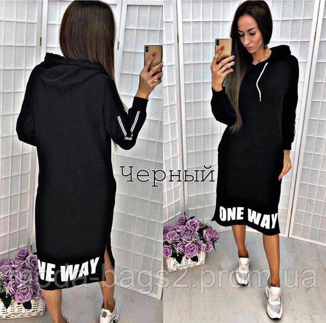 9bfe49d1d97 Спортивное платье трикотажное с капюшоном черное 42 44