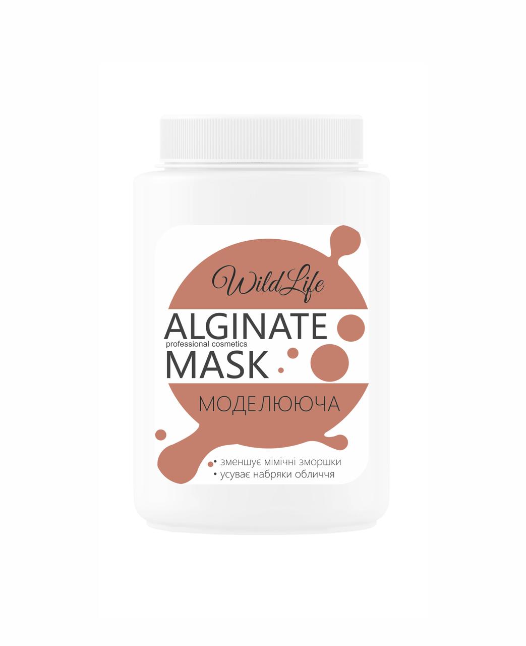 Альгинатная маска моделирующая 180 г.WildLife