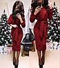 Женский вязаный юбочный костюм  91KA17