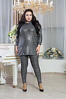 Женский костюм из трикотажа с люрексом в больших размерах 10BR1218, фото 1