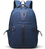 Рюкзак городской Aoking Freestyle Blue , фото 1
