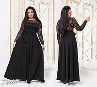 Вечернее платье в пол с гипюром, больших размеров 42-56