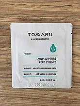 Увлажняющая легко впитывающая эссенция TOMARU K-Herb aqua capture zero essence, Пробник