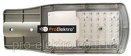 Светодиодный прожектор - консольный AVT-STL 30W; IP65 1016165