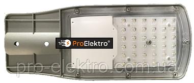 Светодиодный прожектор - консольный AVT-STL 30W; IP65
