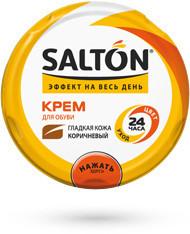 Крем в банке для обуви из гладкой кожи «Salton» Коричневый 50мл