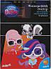 Цветная бумага двустор. (15лист/15цвет) А4 KITE 2015 Pet Shop 250 (PS15-250K)