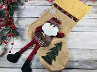 Новогодний сапожок с ножками 36 см