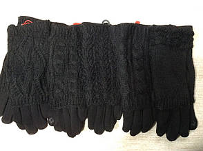 Тёплые сенсорные женские перчатки с красивой митенкой