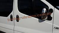 Хром накладки на зеркала для Nissan Primastar 2002+