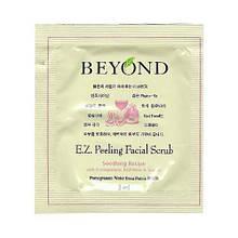 Очищающий скраб  Beyond E.Z Facial Scrub, Пробник