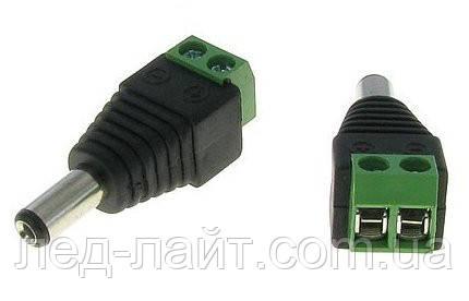 Коннектор клемник + штекер DC 5,5мм\2,5мм (папа)
