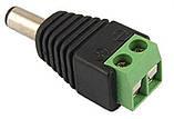 Коннектор клемник + штекер DC 5,5мм\2,5мм (папа), фото 2