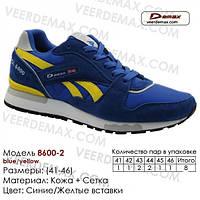 Мужские кроссовки сетка Veer Demax ( GL 6000) размеры 41-46