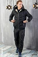 ХИТ ПРОДАЖ ЗИМА-2018-2019!!! Мужской костюм на синтепоне 17702