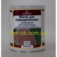 Масло для термообработанного дерева  для наружных работ и террас Thermowood Oil 1 л отлив