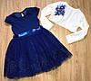 Платье на девочку с болеро нарядное 4-6 лет