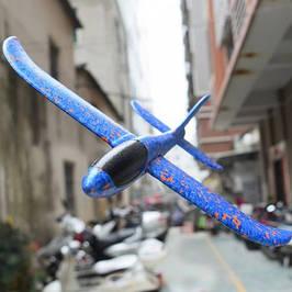 Воздушные змеи и планеры FP