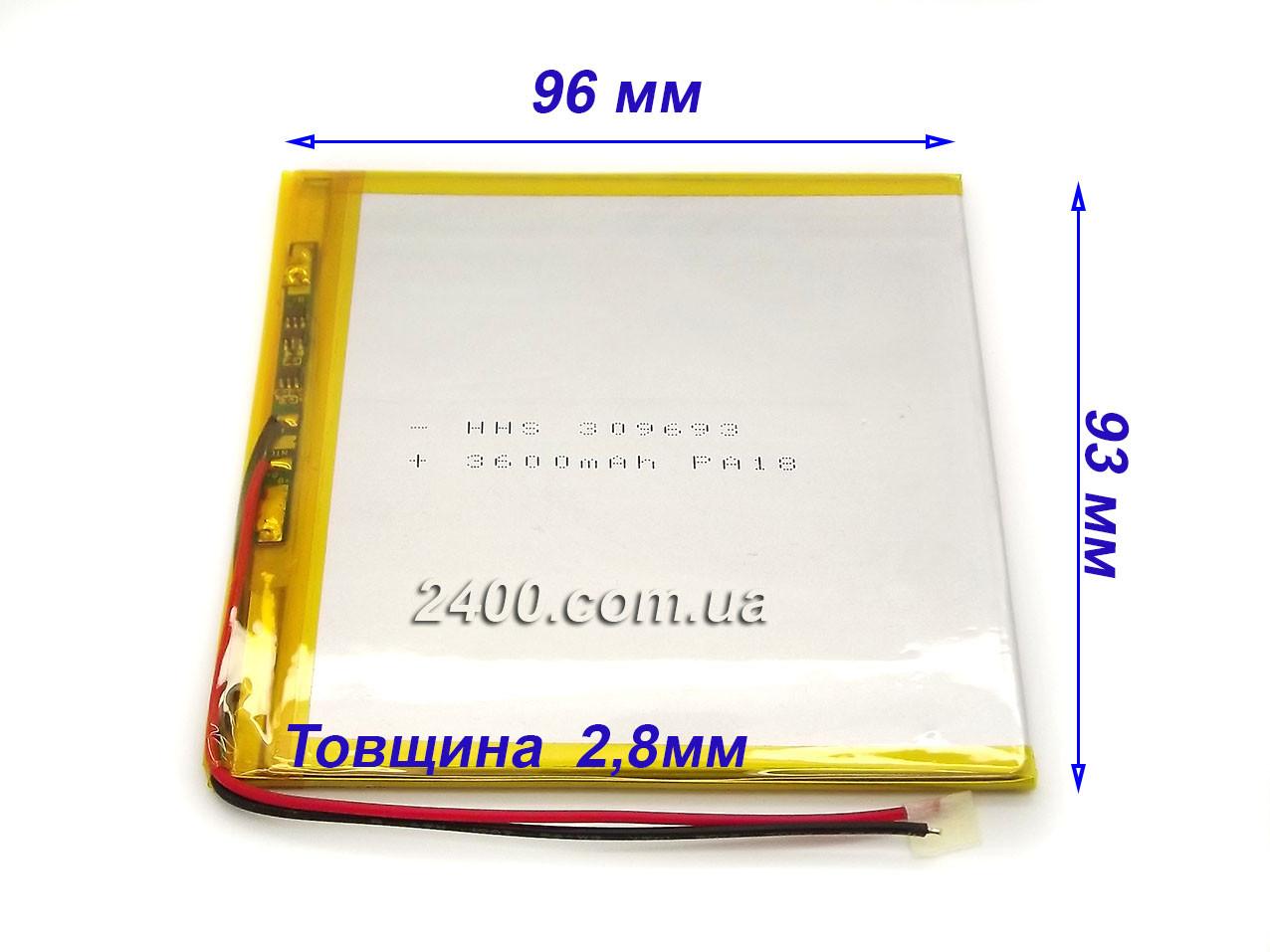 Аккумулятор 3600мАч 309693 мм 3,7в универсальный для планшета 3600mAh 3.7v 3*96*93