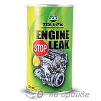 Герметик масляной системы Engine Leak 325 мл E-250Z Zollex
