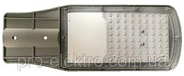 Светодиодный прожектор - консольный AVT-STL 50W; IP65 1016166