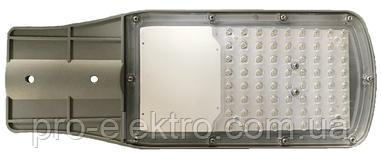 Светодиодный прожектор - консольный AVT-STL 50W; IP65