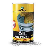 Присадка в масло 2в1 Мотор Доктор+АнтиДым Oil Treatment Motor Doctor 325мл ZC-618 Zollex