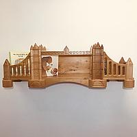 Книжная полка детская навесная Tower Bridge (London, UK), Натуральное дерево, (Wood), Коллекция History