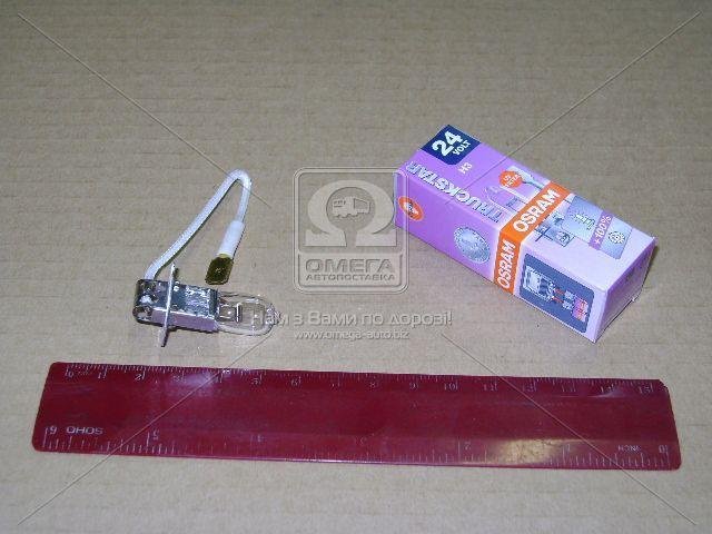 Лампа H3 24V 70W PК22s Light TruckStar (+100%) (пр-во OSRAM) 64156TSP-FS