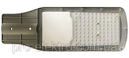 Светодиодный прожектор - консольный AVT-STL 100W; IP65 1016167