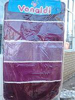 Коврик для ванной и туалета вишневая полоска (в наборе 3 шт.), фото 1
