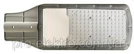 Светодиодный прожектор - консольный AVT-STL 120W; IP65 1016164