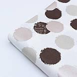 """Поплин шириной 240 см с глиттерным рисунком """"Бежево-коричневые круги"""" на белом (№1676), фото 5"""