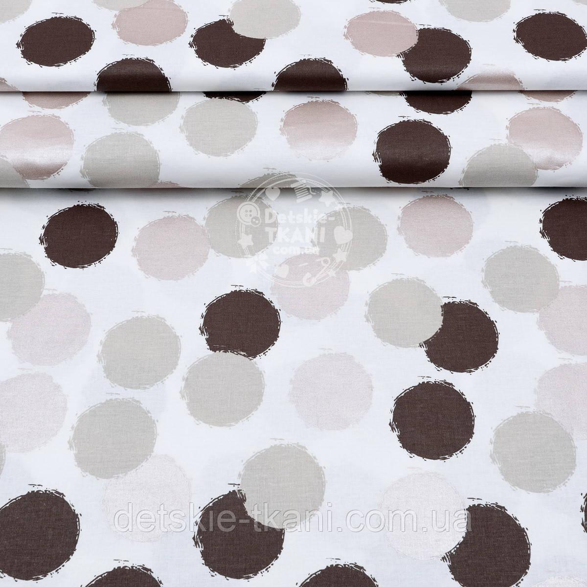 """Поплин шириной 240 см с глиттерным рисунком """"Бежево-коричневые круги"""" на белом (№1676)"""