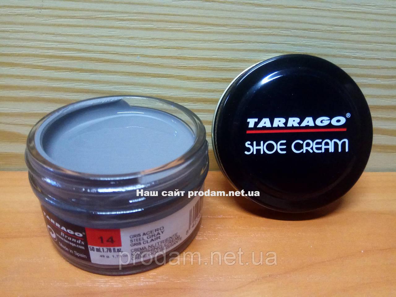Крем для обуви Tarrago 014 steel gray