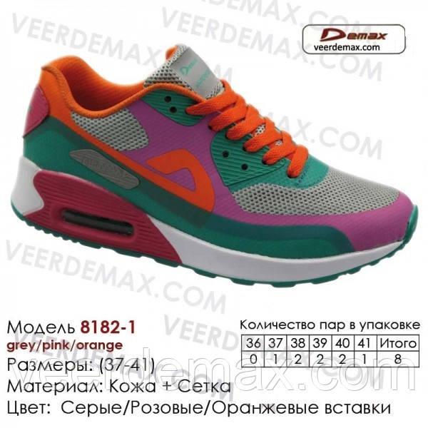 Кроссовки женские Demax сетка ( AIR MAX 90)